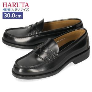 HARUTA ハルタ ローファー 6550  メンズ 靴 3E 幅広 学生 合皮(30.0cm)|washington