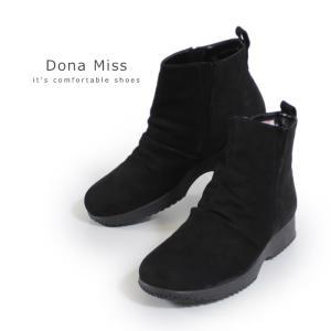 コンフォートブーツ Dona Miss ドナミス 2304 ブーツ 4E 本革 サイドゴアブーツ レディース ショートブーツ アンクル|washington