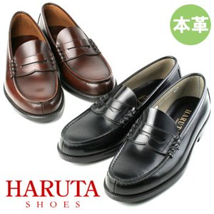 HARUTA ハルタ ローファー メンズ 906 通学 学生 靴 本革 3E|washington