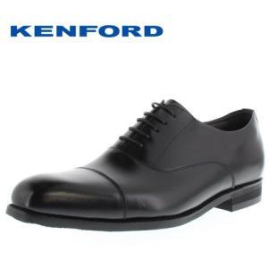 ケンフォード ビジネスシューズ KENFORD KN21 ADEB ブラック メンズ ストレートチップ 内羽根式 4E 紳士靴 本革 日本製|washington