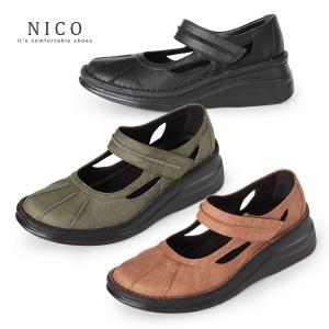 コンフォートシューズ レディース NICO ニコ 8315 厚底 ストラップシューズ 本革 カジュアルシューズ 靴|washington
