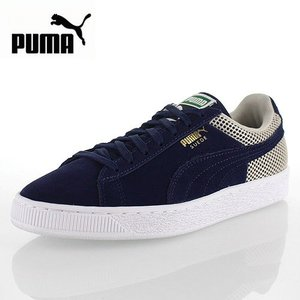 PUMA プーマ SUEDE CLASSIC+CRFTD スエードクラシック+CRFTD 359963-02 59963-PC/PM メンズ レディース スニーカー 天然皮革 ネイビー セール|washington