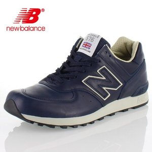 new balance ニューバランス M 576 CNN ...