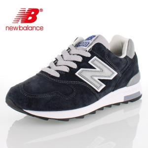 new balance ニューバランス M 1400 NV ...