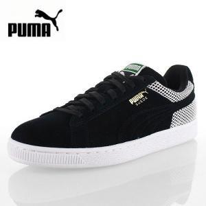 PUMA プーマ SUEDE CLASSIC+CRFTD スエードクラシック+CRFTD 359963-01 59963-BK/01 メンズ レディース スニーカー 天然皮革 ブラック セール|washington