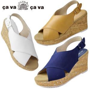 cavacava サヴァサヴァ 靴 2820011 クロス サンダル ミュール ウェッジ コルクソール バックストラップ セール|washington