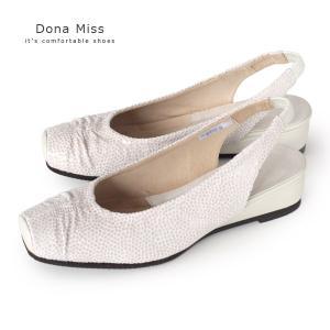 コンフォート パンプス バックベルト Dona Miss ドナミス 4009 アイボリー ワイズ 3E コンフォートシューズ レディース 靴 バックストラップ|washington