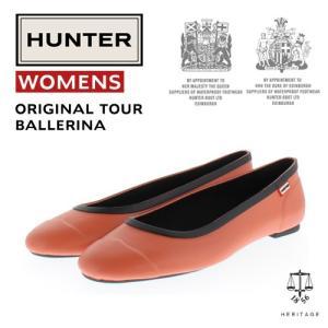 HUNTER ハンター レディース オリジナル ツアー バレリーナ ORIGINAL TOUR BALLERINA WFF1001RMA フラット バレエ シューズ セール|washington