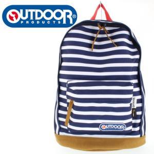 OUTDOOR PRODUCTS アウトドアプロダクツ 4052EXPT ネイビーボーダー リュック デイバッグ バッグ|washington