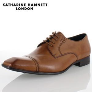 KATHARINE HAMNETT LONDON キャサリンハムネット 3967 BROWN メンズ 本革 ドレスシューズ ビジネス 外羽根ストレートチップ washington