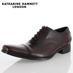 KATHARINE HAMNETT LONDON キャサリンハムネット 3971 DARKBROWN メンズ 本革 ドレスシューズ ビジネス 内羽根ストレートチップ washington