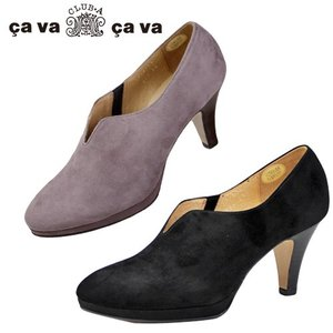 cavacava サヴァサヴァ 靴 3720167 センタースリット ブーティ 深パンプス ヒール 本革 スエード セール|washington