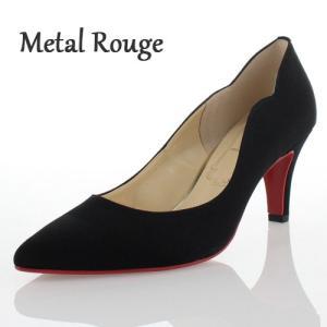 Metal Rouge メタルルージュ 07100-1サ パンプス レディース ポインテッドトゥ パーティ 結婚式 二次会 レッドソール フラワーカット ブラック|washington