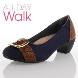 ALL DAY Walk オールデイウォーク 靴 ALD0390 パンプス 歩きやすい ふんわり  脱げにくい 柔らかい 低反発 インソール 20km歩ける ネイビー レディース