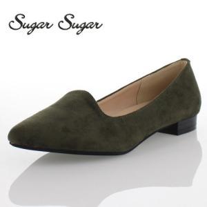 Sugar Sugar シュガーシュガー 3815-KA パンプス ポインテッドトゥ シンプル ローヒール 履きやすい カーキ washington