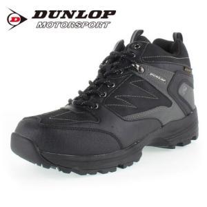 ダンロップ DUNLOP アーバントラディション 662WP URBAN TRADITION DU662 メンズ トレッキングシューズ 防水|washington