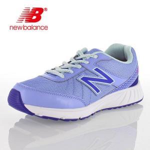 new balance ニューバランス KJ 330 LIY LILAC BLUE ライラックブルー キッズ ジュニア スニーカー ランニング NB セール|washington