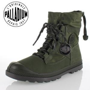 パラディウム PALLADIUM Pampa Hi Blitz LP 95169-360-M ARMY GREEN レインシューズ スニーカー  レディース ウォータープルーフ セール|washington