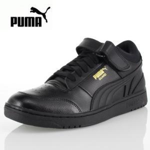 PUMA プーマ Guard Demi 359751-03 メンズ スニーカー ブラック 天然皮革 11-59751 セール|washington