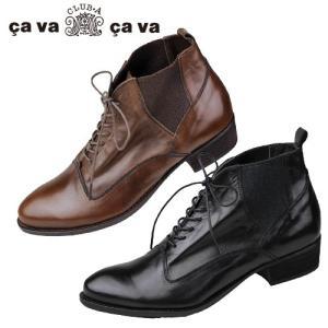 cavacava サヴァサヴァ 靴 7600739 ショート ブーツ 本革 サイドゴア レースアップ ヴィンテージ セール|washington