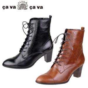 cavacava サヴァサヴァ 靴 7305261 ショート ブーツ 本革 レザー レースアップ  袴ブーツ ヒール セール|washington