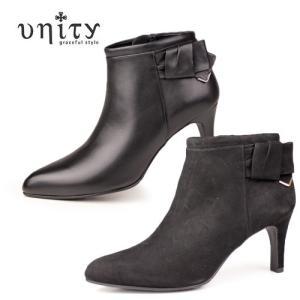 unity 靴 ユニティ 7670 ブーティ ブーツ ヒール メタルモチーフ セール|washington