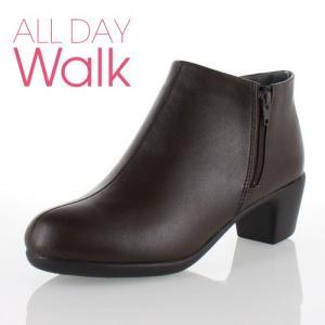 ALL DAY WALK オールデイウォーク ブーツ ALW0520 ショートブーツ レディース 靴 アキレス 防水 トラベル 旅行 ブラウン 2E セール washington