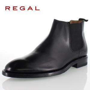 リーガル REGAL 709R CC ブラック サイドゴア ブーツ メンズ ブーツ ビジネス ドレスシューズ ゴアテックス ビブラム