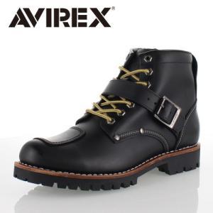 アビレックス AVIREX TIGER AV2931 BLACK ライダーブーツ バイカーブーツ ブ...