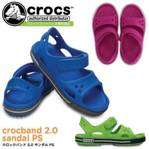 クロックス クロックバンド 2.0 サンダル PS crocs crocband 2.0 sandal PS 14854 キッズ ジュニア ブルー パープル グリーン セール|washington