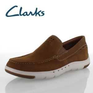 unstructured by Clarks クラークス メンズ Unmaslow Easy アンマスロー イージー 723E Tan  カジュアルシューズ 正規品 セール|washington