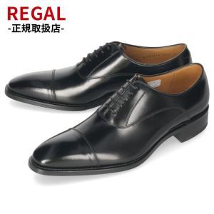 リーガル 靴 REGAL メンズ ビジネスシューズ 315R BD ブラック ストレートチップ 内羽根式 紳士靴 日本製 2E 本革|Parade ワシントン靴店
