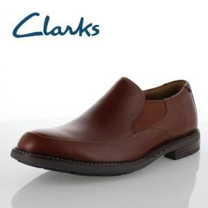 Clarks クラークス メンズ Unelott Step エロットステップ 616E Tan カジュアルシューズ 正規品 軽量 セール|washington
