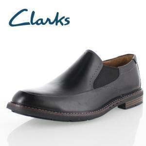 Clarks クラークス メンズ Unelott Step エロットステップ 616E Black カジュアルシューズ 正規品 軽量 セール|washington