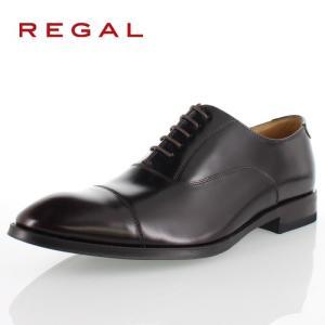 リーガル REGAL 靴 メンズ ビジネスシューズ 811R AL ダークブラウン ストレートチップ...