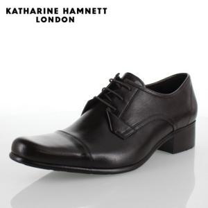 KATHARINE HAMNETT LONDON キャサリンハムネット 31441 メンズ ビジネスシューズ ダークブラウン|washington