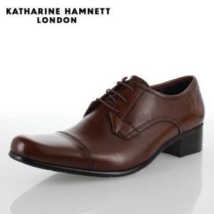 KATHARINE HAMNETT LONDON キャサリンハムネット 31441 メンズ ビジネスシューズ ブラウン|washington