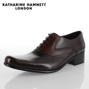 KATHARINE HAMNETT LONDON キャサリンハムネット 31442 メンズ ビジネスシューズ ダークブラウン|washington
