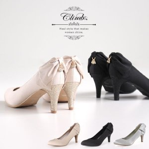 Climb クライム 結婚式 パンプス 3400 バックリボン ヒール お呼ばれ 靴 レディース サテン フォーマル ベージュ 黒 ブラック シルバー|washington
