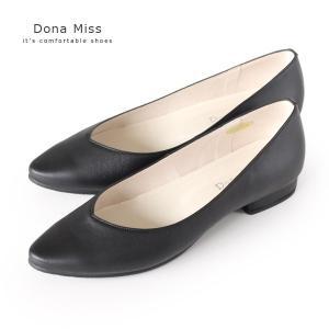 フォーマル パンプス 黒 Dona Miss ドナミス 1321 本革 ローヒール ブラック レディース 靴 日本製 立ち仕事 オフィス|washington