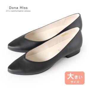 パンプス 黒 ローヒール Dona Miss ドナミス 1321 本革 ブラック 仕事用 レディース 靴 大きいサイズ 25.5 26.0|washington