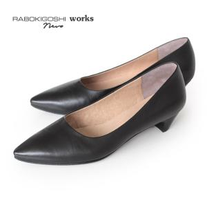RABOKIGOSHI works nero ラボキゴシ ワークス ネロ 19000 黒 パンプス 本革 ローヒール フォーマル 靴 ブラック 日本製|washington
