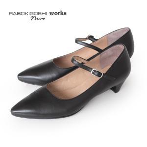 RABOKIGOSHI works nero ラボキゴシ ワークス ネロ 19001 黒 パンプス ストラップ 本革 ローヒール フォーマル 靴 ブラック|washington