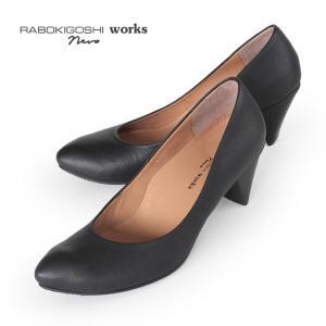 RABOKIGOSHI works nero ラボキゴシ ワークス ネロ 19002 撥水 パンプス 黒 本革 防水 レインパンプス レディース 靴 大きいサイズ|washington