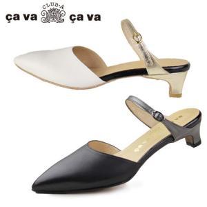 cavacava サヴァサヴァ 靴 1800683 サンダル ヒール サボ  ミュール ローヒール ポインテッドトゥ メタリック ストラップ ベルト セール|washington