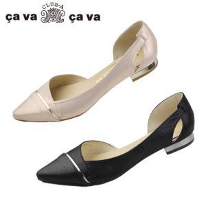 cavacava サヴァサヴァ 靴 1320021 セパレート パンプス ポインテッドトゥ ローヒール セール|washington