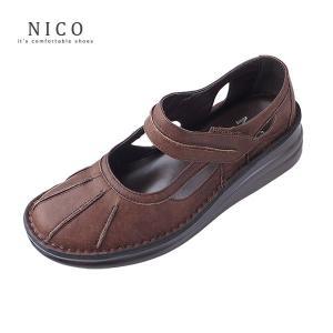 コンフォートシューズ レディース NICO ニコ 8315 厚底 靴 ブラウン|washington