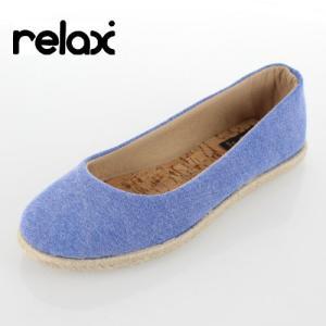 relax リラックス 靴 17268 AZUL カジュアルシューズ フラットシューズ ジュート エスパドリーユ ブルー レディース セール washington