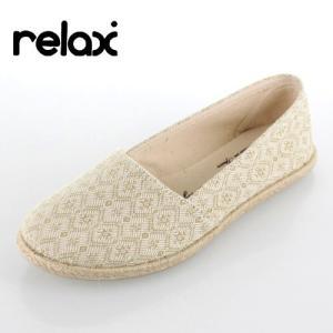 relax リラックス 靴 17269 BEIGE カジュアルシューズ フラットシューズ ジュート エスパドリーユ ベージュ レディース セール washington
