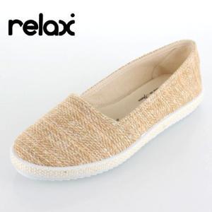 relax リラックス 靴 17274 BEIGE カジュアルシューズ フラットシューズ ジュート エスパドリーユ ベージュ レディース セール washington